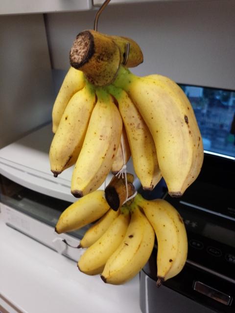 バナナ,青いまま保存