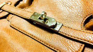 革製品のべたつきを取る方法
