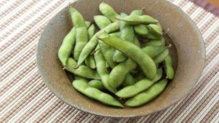 枝豆,食べ過ぎ,太る